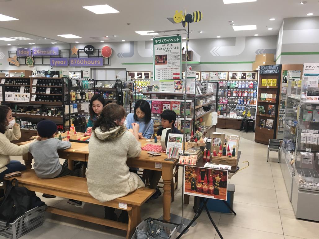 東急ハンズ仙台店ワークショップ