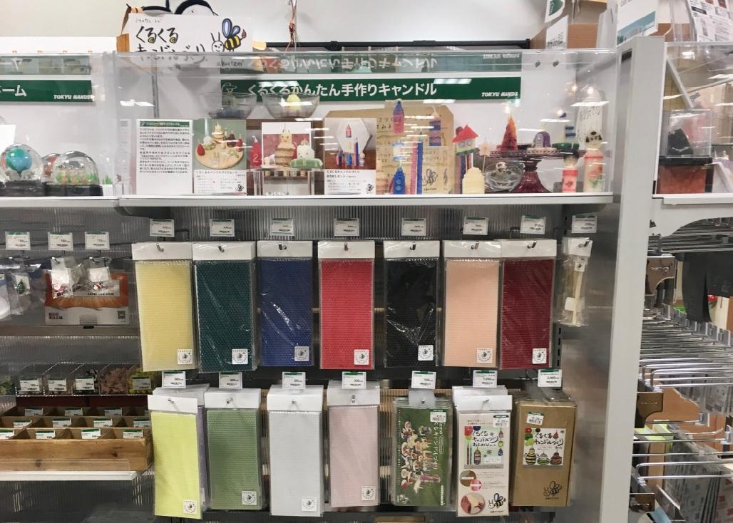 東急ハンズ仙台店のキャンドル材料販売