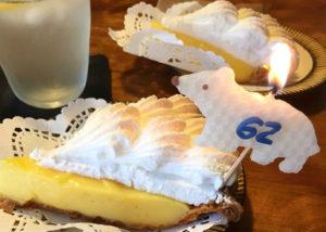 誕生日ケーキに手作りキャンドル
