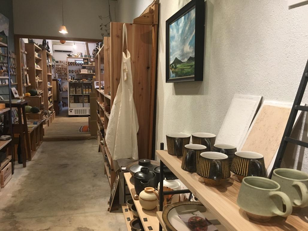 糸島ここのき陶器