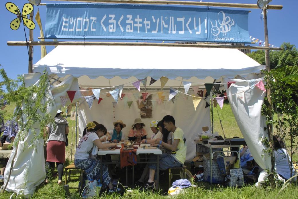 apバンクフェス淡路島2012出店の様子