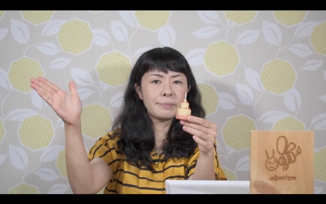 キャンドル作り方動画